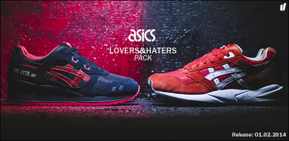 asicslovers&haters_site