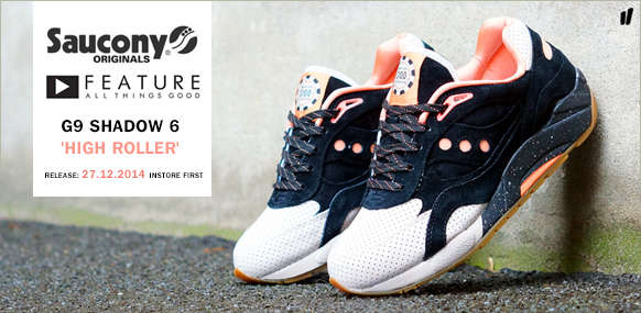 saucony_feature_site